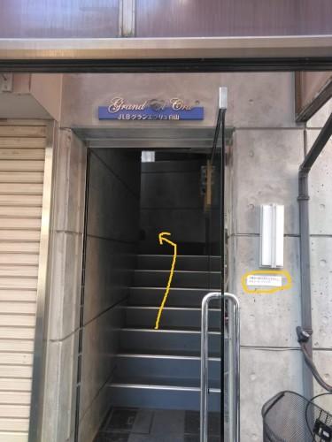 入口(矢印付)